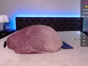 [24-07-21] newpinkiepie chaturbate webcam video