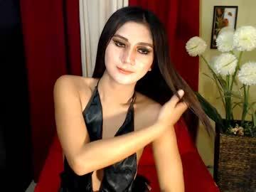 [16-05-19] bedtimeprincessxx public webcam video from Chaturbate.com