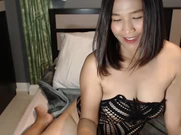 [09-06-20] sweethoneyjane private sex video