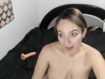 [25-04-20] emmarosse91 record public show from Chaturbate