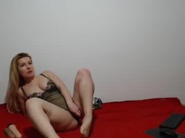 [26-12-20] amarrillis webcam record
