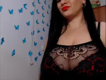 [07-06-20] cutieammy cam show from Chaturbate