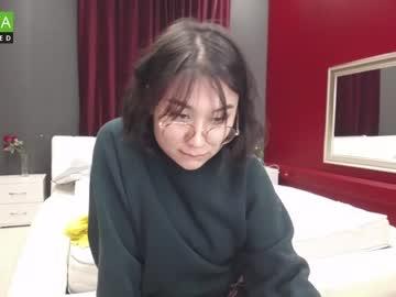 [25-11-20] yuina_min chaturbate toying record