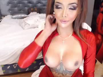 [29-12-20] misswet1wild record show with toys from Chaturbate