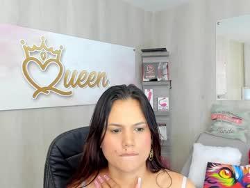 [09-06-21] alexa_saenz1 record public webcam video