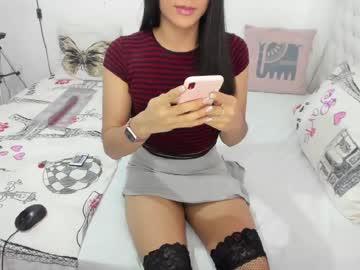 [27-07-20] amy_queents webcam video
