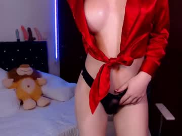[02-07-20] lindamichellts video from Chaturbate.com
