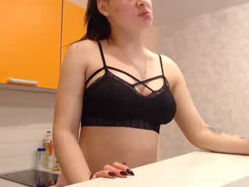 [15-05-19] amy_may19 private show video from Chaturbate.com