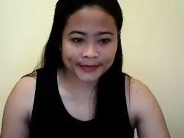 [27-01-20] hornyxasian69 record video with dildo from Chaturbate