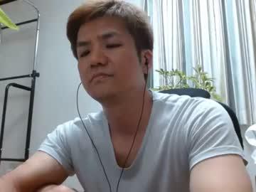 [16-10-21] wakichang cam video from Chaturbate.com