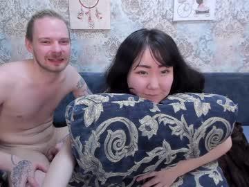 [17-02-21] yuki_aiko record private XXX video