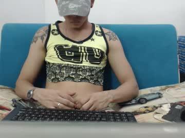 [07-08-20] guys_hot_2 premium show video