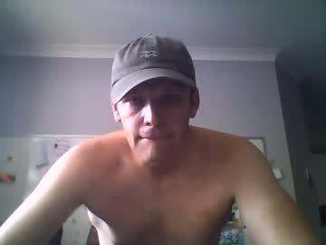 [24-01-21] riatej webcam video