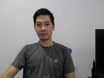 [02-12-20] vietnamese23 record private show video from Chaturbate