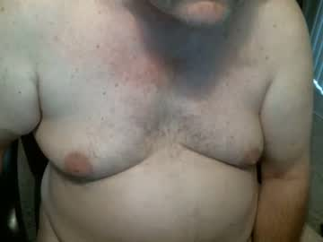 [24-07-20] igethardforyou chaturbate private webcam