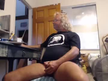[22-10-21] racerxyz record video with dildo