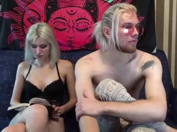 [03-10-20] sexsharing premium show video