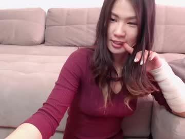 [06-04-20] gemb record private webcam