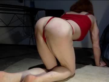 [24-01-21] makemeyourbitch304 chaturbate blowjob video