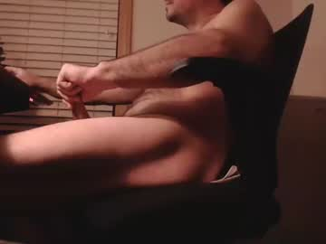 [25-02-20] abitlikethat chaturbate video with dildo