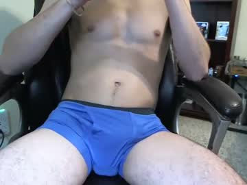 [31-07-20] showbutdonttell record private show video from Chaturbate.com