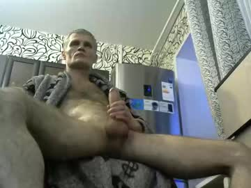 [20-11-20] terrywind record private sex video