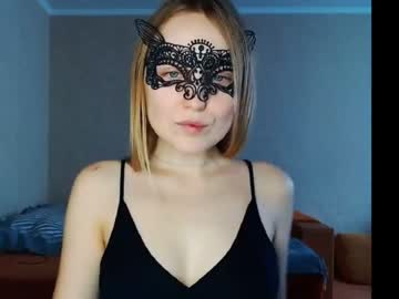 [22-10-20] sexy_littlesweet record private show video