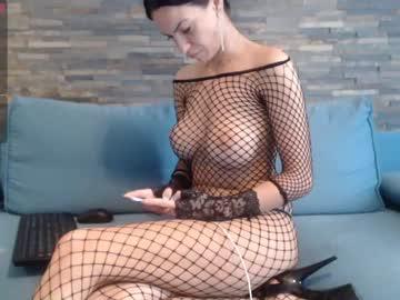 [30-09-20] ava_mysterious private webcam