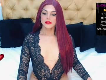 [23-06-21] kimi_white video with dildo from Chaturbate.com