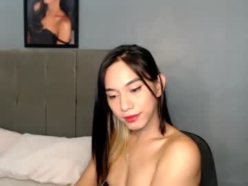 [17-01-21] as1ankimbrlycummersxx record premium show video from Chaturbate.com