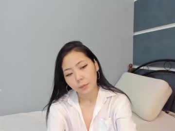 [20-01-21] asianlillly blowjob video from Chaturbate.com