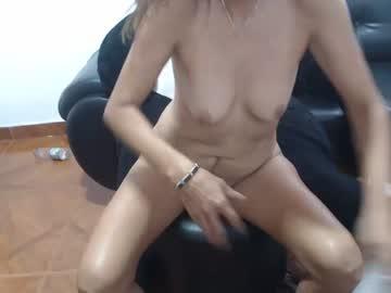 catalina_sexi
