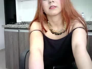 [26-06-20] paulina_arango_ chaturbate dildo record