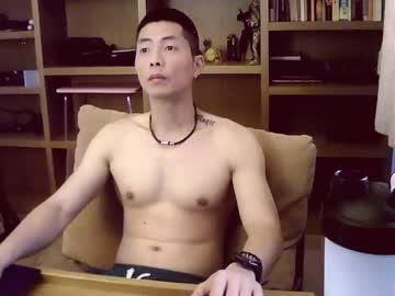 [30-04-19] summerlost public show video from Chaturbate