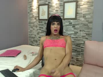 [17-02-21] bianca_stiff_ chaturbate nude record