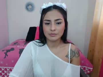 [11-07-20] dirty_laian record private show video from Chaturbate