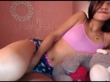 [03-12-20] sophiacruz__ record show with cum from Chaturbate