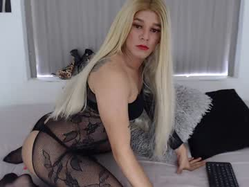 [19-01-20] sammy_smith01 record video from Chaturbate