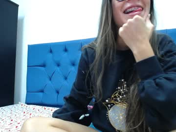 [29-01-20] ema_stone180 record premium show video from Chaturbate.com