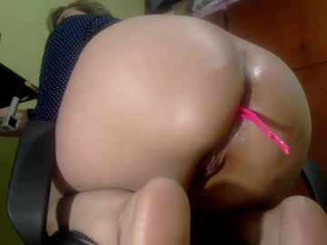 [12-08-20] keylahorny10 record public webcam from Chaturbate