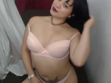 [23-11-20] abbyhorney private show from Chaturbate.com