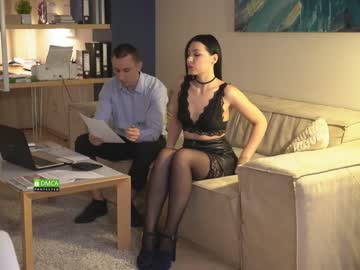 [24-08-20] office_online record video with toys from Chaturbate.com
