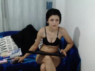 [21-10-20] ellarose29 video with dildo from Chaturbate