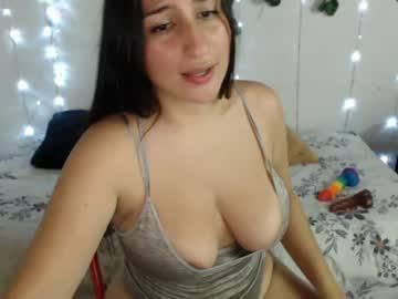[31-12-20] sexyeimykink chaturbate public webcam