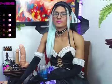 [29-12-20] sabrina_star1802 record private webcam from Chaturbate
