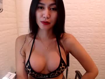 [21-12-20] urpinayflavorxxx record private show