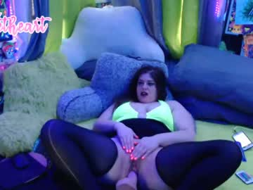 [04-02-20] phillysweetheart video with dildo from Chaturbate
