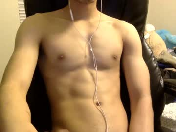 [21-03-20] sexycuteboy1234 chaturbate public record