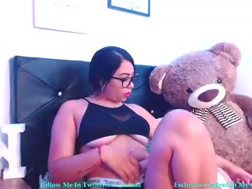 [20-07-21] sweetmoon2 private from Chaturbate.com