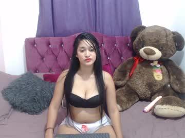 [24-09-20] aysha_shy premium show from Chaturbate